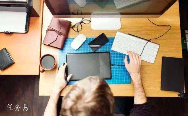 想成为一名互联网自由职业者,别来滚去上班