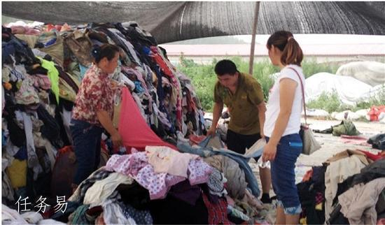 你知道回收旧衣服的怎么赚钱吗?一年能赚200万!