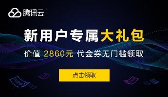 【新用户限量秒杀】热门云产品限量秒杀,云服务器1核1G 首年99元