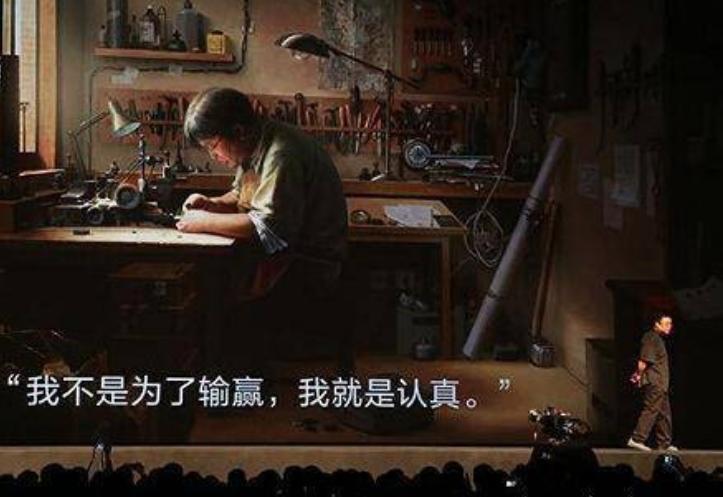 """罗永浩创业多年,背负6亿债务,今上""""老赖""""名单"""