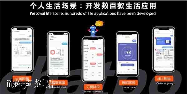中国移动推出短信小程序 移动互联网 网站 微新闻 第2张