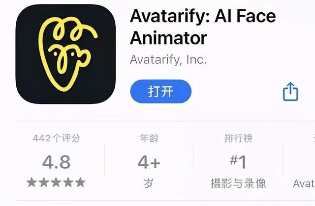 """最近在抖音视频号朋友圈爆火的""""蚂蚁呀嘿""""AI换脸软件Avatarify遭下架"""