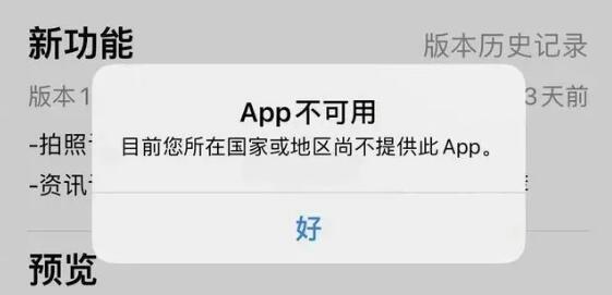 """""""蚂蚁呀嘿""""AI换脸软件Avatarify爆火7天突遭下架 抖音 短视频 微新闻 第2张"""