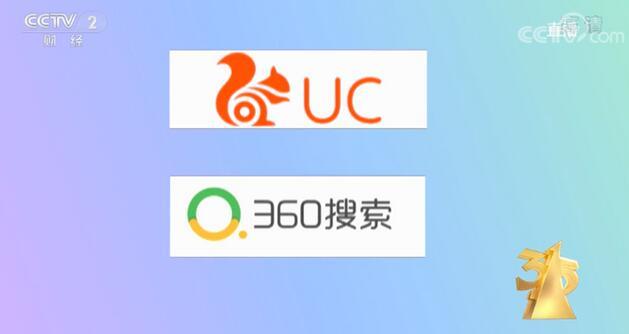 315晚会互联网企业曝光名单 互联网 IT公司 微新闻 第1张